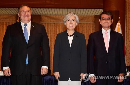 6月にソウルで開かれた韓米日外相会談に出席した(左から)ポンペオ氏、康氏、河野氏=(聯合ニュース)