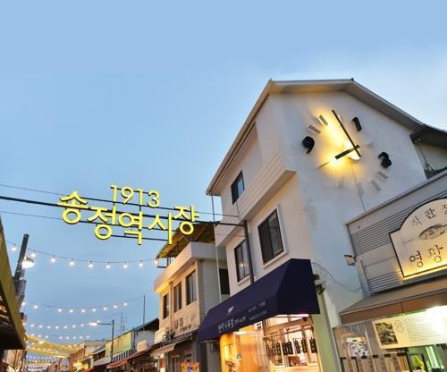 1913松汀駅市場(韓国観光公社提供)=(聯合ニュース)