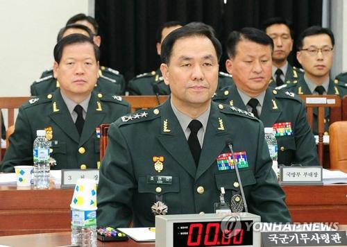 国軍機務司令官在任時のチョ・ヒョンチョン氏(資料写真)=(聯合ニュース)
