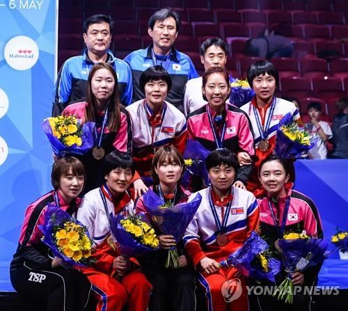 5月にスウェーデンで行われた世界選手権団体戦で銅メダルを獲得した南北合同チーム=(聯合ニュース)