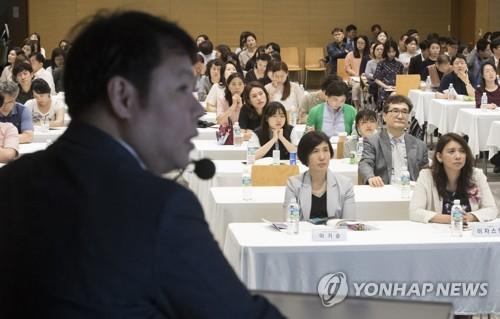 主題発表を行うリュ・ソンチャン教授=11日、ソウル(聯合ニュース)