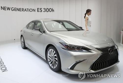 トヨタの高級ブランド「レクサス」の車両(資料写真)=(聯合ニュース)