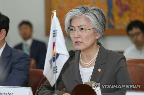 康京和・外交部長官(資料写真)=(聯合ニュース)