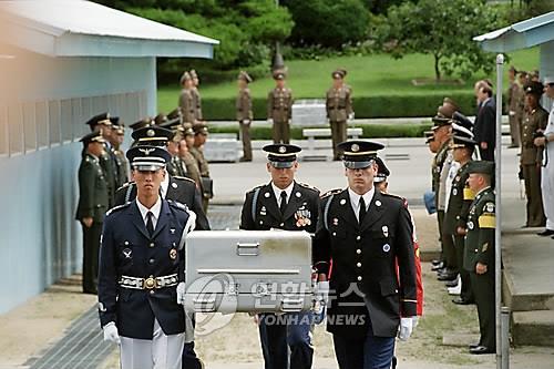 1998年7月、朝鮮戦争当時に北朝鮮で行方不明となった米兵の遺骨3柱が板門店で在韓国連軍司令部に引き渡された(資料写真)=(聯合ニュース)