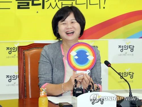 「正義党」の李貞味(イ・ジョンミ)代表(資料写真)=(聯合ニュース)