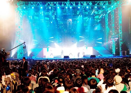 2006年に安東市で開かれたK—POPコンサート(同市提供)=(聯合ニュース)