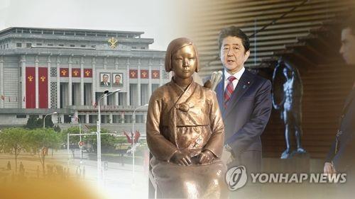【国際】北朝鮮「金で解決できると思うな。謝罪して清算することが日本のすべきこと」 日本の核査察費用負担発言に反発し攻勢 ★2(たま) YouTube動画>3本 ->画像>47枚