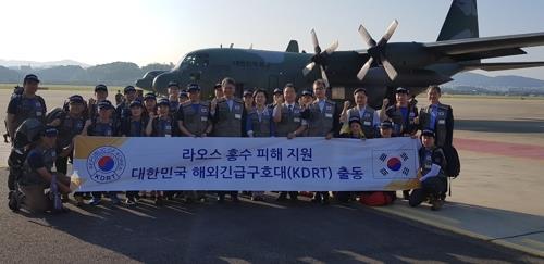 ソウル空港で29日、海外緊急救援隊の出発式が行われた(外交部提供)=(聯合ニュース)