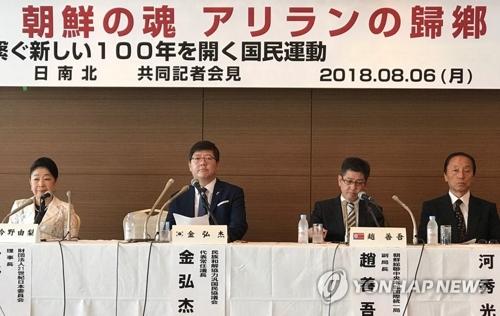 記者会見を行う韓国民和協の金弘傑氏(左から2人目)ら=6日、東京(聯合ニュース)