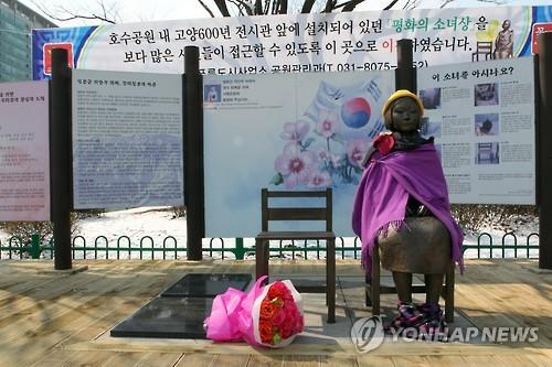 京畿道高陽市に設置された平和の少女像(資料写真)=(聯合ニュース)