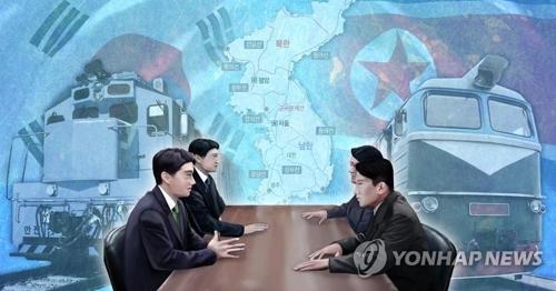 南北は9日、鉄道連結に向けた南北鉄道共同研究調査団の2回目の会議を開き、北朝鮮現地で行われる予定の共同調査の場所や方式などについて協議した(コラージュ)=(聯合ニュース)