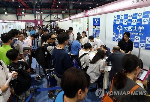 2015年にソウルで開かれた日本留学フェア=(聯合ニュース)