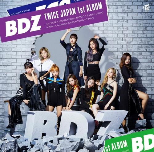 TWICEが9月にリリースする日本ファーストフルアルバム「BDZ」のジャケット(JYPエンターテインメント提供)=(聯合ニュース)