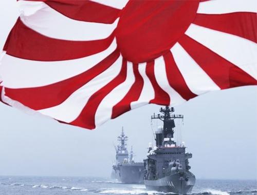 自衛艦旗と艦艇(資料写真)=(聯合ニュース)