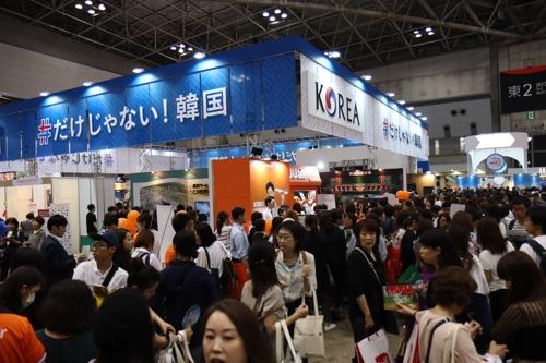 昨年9月に開催されたイベントの様子(韓国観光公社提供)=聯合ニュース