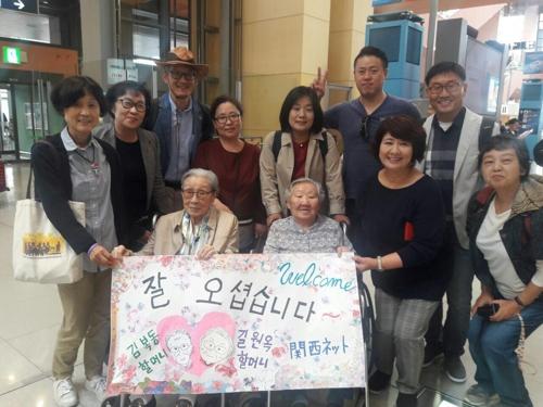 日本に到着した金さん(前列中央左)、吉さん(同右)と大阪市の市民団体「日本軍『慰安婦』問題・関西ネットワーク 」の会員ら(正義連提供)=28日、ソウル(聯合ニュース)