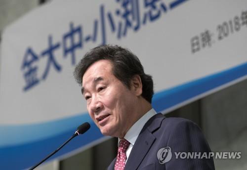 あいさつを述べる李首相=1日、ソウル(聯合ニュース)