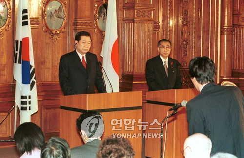 1998年に行われた韓日首脳会談後の共同記者会見で「韓日共同宣言」を発表する金大統領(左)と小渕首相(資料写真)=(聯合ニュース)
