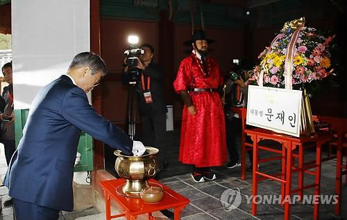 英陵を参拝する文大統領=9日、驪州(聯合ニュース)