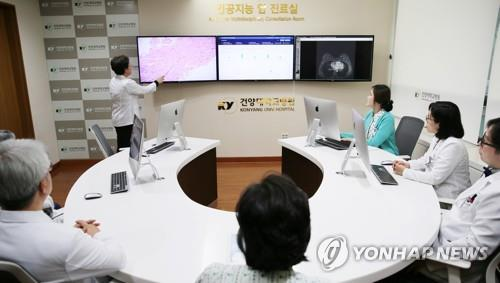 大学病院のAI診療室=(聯合ニュース)