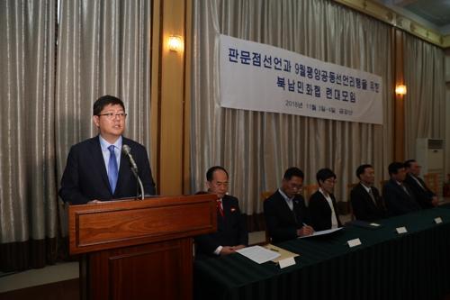共同行事で発言する韓国民和協の金議長(民和協提供)=3日、金剛山(聯合ニュース)