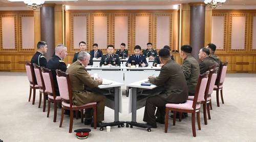 韓国と北朝鮮の軍事当局と在韓国連軍司令部による会合(国防部提供)=(聯合ニュース)