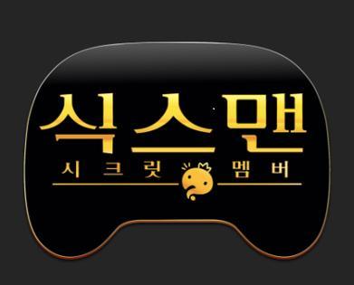 "< SNS여론> ""청문회된 '무한도전' 식스맨""…식지 않는 논란"