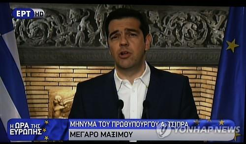 국민투표안 발표하는 알렉시스 치프라스 그리스 총리 (AP=연합뉴스)