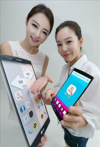 스마트폰 1대를 2대처럼…KT, '올레 투폰' 출시