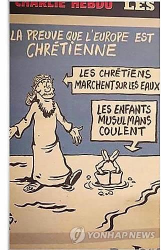 샤를리 에브도의 만평(데일리사바 홈페이지 캡처)