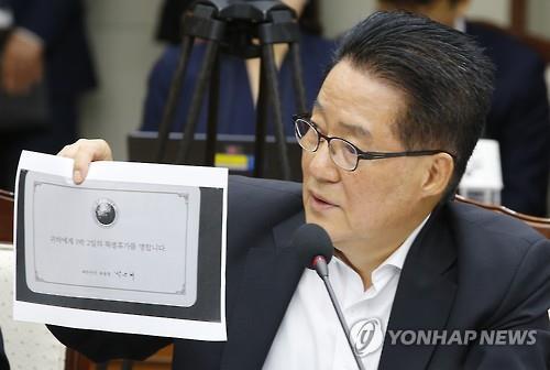 """박지원 """"혁신위 결정 못받아들여…총선 당연히 출마"""""""
