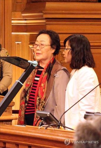 샌프란 시의회에 소녀상 건립 촉구하는 이용수 할머니