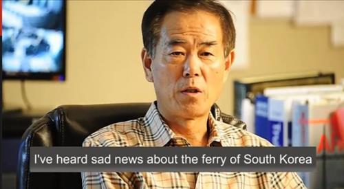 홈페이지 내 회사 소개 영상에 출연해 파괴기 개발 이유 등을 설명하는 김정식 대표.