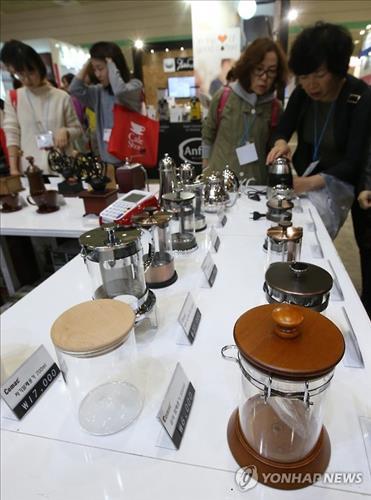 다양한 커피용품