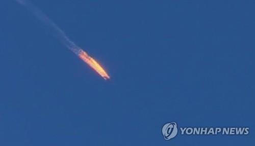 격추된 러시아 전투기 (AP=연합뉴스)