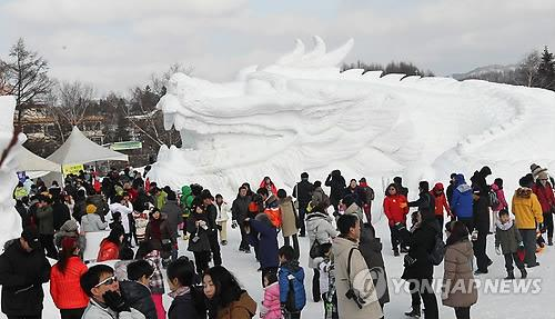 눈과 얼음 잔치…새해 첫 달의 겨울축제_1