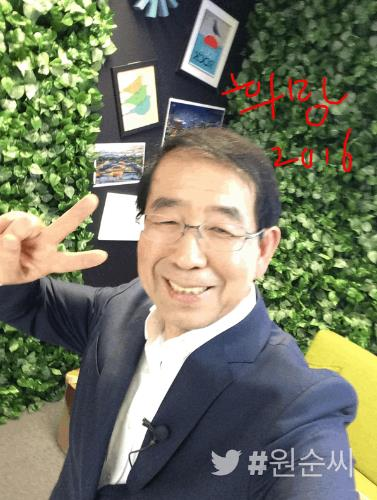 <<박원순 서울시장 트위터>>