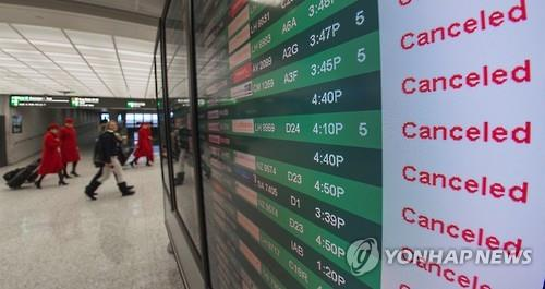 항공편 결항 속출(AFP=연합뉴스)