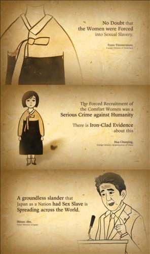 페이스북 '아베 비판 광고'의 주요 장면 캡쳐.