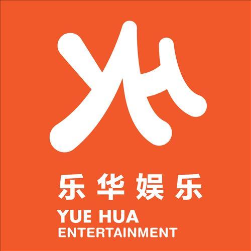 中国乐华娱乐正式进军韩国娱乐市场