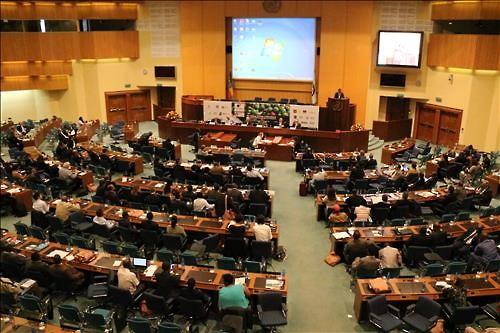 아디스아바바에서 열린 제4회 세계커피콘퍼런스