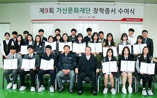 광동제약 가산문화재단 고교생 65명에 장학금
