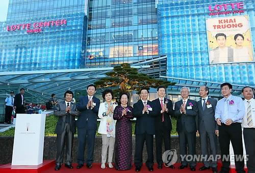 롯데센터 하노이 개관식 (연합뉴스 자료사진)