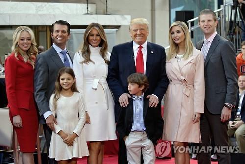 Image result for 트럼프 가족