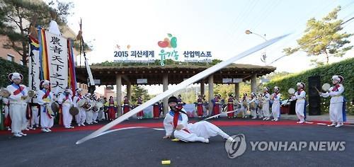 아시아 유기농대회 충북 괴산서 내달 개막_1