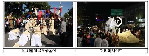 암사동 유적 일대 강동선사문화축제 10월 7∼9일 개최