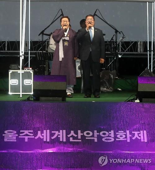 울주세계산악영화제, 카트만두산악영화제 공동제작 추진
