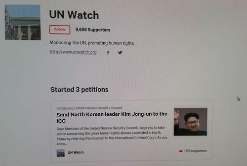 'UN 워치'의 북한 인권탄압 김정은 ICC 회부 청원운동[UN워치 홈페이지 촬영]