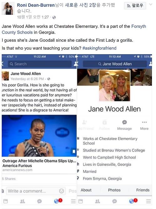 미셸 여사를 고릴라로 칭한 문제의 페이스북 글을 퍼 나른 한 사용자의 페이스북.