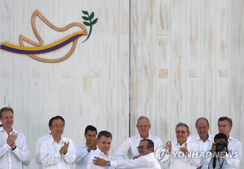 [AFP=연합뉴스 자료사진] 평화협정 서명식 모습. 2016.9.26